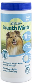 8 in 1 Средство для собак для профилактики кариеса и от запаха из пасти 200 таб. - фото 9063