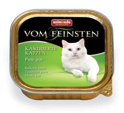 Консервы ANIMONDA Vom Feinsten Adult для кастрированных кошек с отборной индейкой - фото 9481