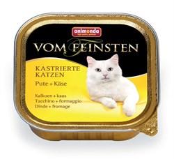 Консервы ANIMONDA Vom Feinsten Adult для кастрированных кошек с индейкой и сыром - фото 9483
