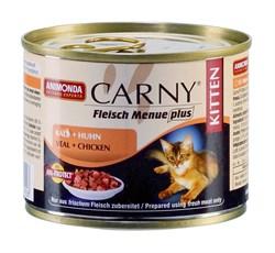 Консервы ANIMONDA CARNY Kitten для котят с телятиной и курицей - фото 9545