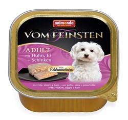 Консервы ANIMONDA Vom Feinsten Adult для собак с курицей, яйцом и ветчиной - фото 9579