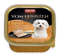 Консервы ANIMONDA Vom Feinsten Adult для собак с курицей, йогуртом и овсяными хлопьями - фото 9581