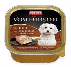 Консервы ANIMONDA Vom Feinsten Adult для собак с говядиной, йогуртом и овсяными хлопьями - фото 9583