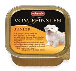 Консервы ANIMONDA Vom Feinsten Junior для щенков с мясом домашней птицы и сердцем индейки - фото 9591