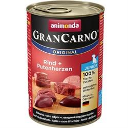 Консервы ANIMONDA GranCarno Original Junior для щенков с говядиной и сердцем индейки - фото 9620