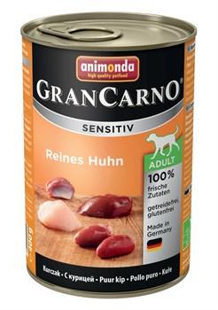 Консервы ANIMONDA GranCarno Sensitiv для чувствительных собак c курицей - фото 9645