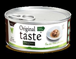 Консервы PETTRIC Original Taste для кошек филе тунца с креветками в соусе Tuna Loin Flakes with Whole Shrimp in Sauce - фото 9682
