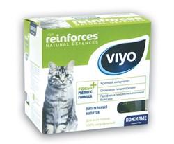 Пребиотический напиток VIYO REINFORCES CAT SENIOR для пожилых кошек - фото 9950