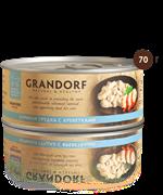 Консервы GRANDORF для взрослых кошек куриная грудка с креветками в собственном соку