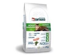 Сухой корм ONTARIO для стерилизованных кошек с курицей