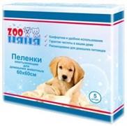 Пеленки Зооняня для домашних животных 60х60