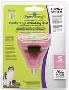 FURminator FURflex насадка против линьки S, для маленьких кошек