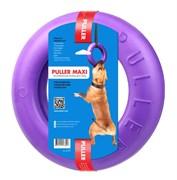 Тренировочный снаряд Puller (Пуллер) MAXI для собак крупных пород D 30 см