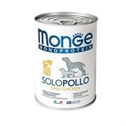 Паштет MONGE Monoprotein Solo для собак с курицей