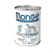 Паштет MONGE Monoprotein Solo для собак с тунцом