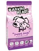 """Сухой корм BARKING HEADS Puppy Days для щенков с курицей, лососем и рисом """"Щенячьи деньки"""""""