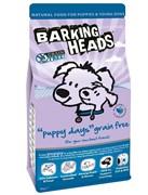 """Беззерновой сухой корм BARKING HEADS Puppy Days для щенков с лососем и бататом """"Щенячьи деньки"""""""
