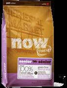 Беззерновой сухой корм NOW Fresh для пожилых кошек/контроль веса с индейкой, уткой и овощами (Grain Free Senior Cat Recipe)