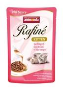 Пауч ANIMONDA Rafin Soup Kitten для котят коктейль из мяса домашней птицы и креветок