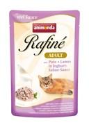 Пауч ANIMONDA Rafin Soup Adult для взрослых кошек с индейкой и ягненком в йогуртово-сливочном соусе