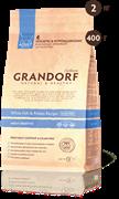 Сухой корм GRANDORF White Fish/Potato Adult Sensitive для взрослых кошек – белая рыба с бататом