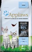 Беззерновой сухой корм APPLAWS для котят с курицей и овощами (Dry Cat Kitten)
