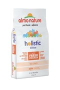 Корм ALMO NATURE Holistic для Котят с курицей и коричневым рисом (Holistic Kitten Chicken Rice)
