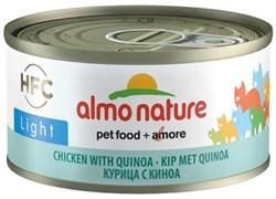 Консервы низкокалорийные ALMO NATURE HFC Adult Cat Light Chicken with Qinoa для взрослых кошек с курицей и киноа