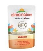 Пауч ALMO NATURE холистик для котят с курицей Classic Cuisine – Kitten