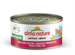 Консервы ALMO NATURE Legend Adult Cat Chicken Liver для взрослых кошек с курицей и печенью