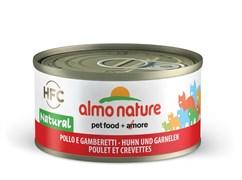 Консервы ALMO NATURE Legend Adult Cat Chicken/Shrimps для взрослых кошек с курицей и креветками 75% мяса
