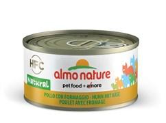 Консервы ALMO NATURE Legend Adult Cat Chicken Cheese для взрослых кошек с курицей и сыром 75% мяса