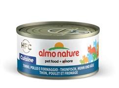 Консервы ALMO NATURE Legend Adult Cat Tuna Chicken Cheese для взрослых кошек с тунцом курицей и сыром 75% мяса