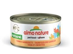 Консервы ALMO NATURE Legend Adult Cat Tuna Shrimps для взрослых кошек с тунцом и креветками 75% мяса