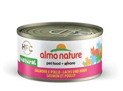 Консервы ALMO NATURE Legend Adult Cat Salmon Chicken для взрослых кошек с лососем и курицей