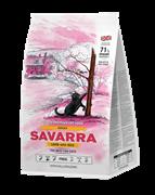 Сухой корм SAVARRA Adult Cat Lamb/Rice для взрослых кошек с ягненком и рисом