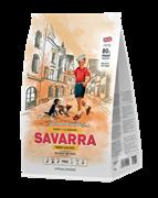 Сухой корм Savarra Puppy Turkey/Rice для щенков всех пород с индейкой и рисом