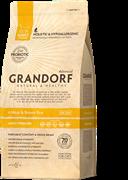 "Сухой корм GRANDORF 4 Meat/Brown Rice Sterilized для стерилизованных кошек ""4 вида мяса с бурым рисом"""