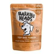 """Пауч BARKING HEADS Top Dog Turkey для взрослых собак с индейкой """"Бесподобная индейка"""""""