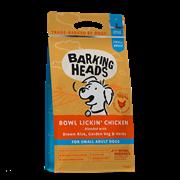 """Сухой корм BARKING HEADS BOWL LICKIN CHICKEN для собак малых пород с чувствительным пищеварением с курицей и рисом """"До последнего кусочка"""""""