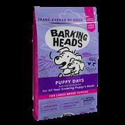 """Сухой корм BARKING HEADS PUPPY DAYS для щенков крупных пород с курицей лососем и рисом """"Щенячьи деньки"""""""