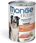 Консервы для пожилых собак MONGE Dog Fresh Chunks in Loaf мясной рулет с индейкой и овощами