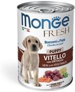 Консервы для щенков MONGE Dog Fresh Chunks in Loaf мясной рулет с телятиной с овощами