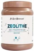 Маска Iv San Bernard Zeolithe восстанавливающая поврежденную кожу и шерсть Zeo Therm Mask