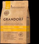"""Сухой корм GRANDORF 4 Meat/Brown Rice для взрослых собак малых пород """"4 вида мяса с бурым рисом"""""""