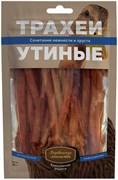 """Деревенские лакомства """"Классические рецепты"""" для собак - Трахеи утиные"""
