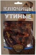 """Деревенские лакомства """"Классические рецепты"""" для собак - Ключицы утиные"""