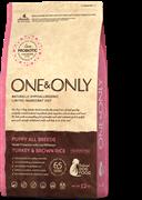 Сухой корм ONE&ONLY Puppy Turkey&Rice для щенков всех пород с индейкой и рисом