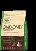 Сухой корм ONE&ONLY Adult Mini Turkey&Rice для взрослых собак мелких пород с индейкой и рисом