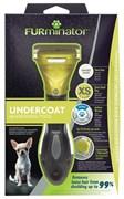 FURminator XS для собак карликовых пород с короткой шерстью (FUR Dog Undercoat XS Short Hair)